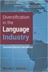 diversification (1)