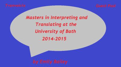 Bath Emily Bailey