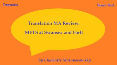 mets-swansea-forli