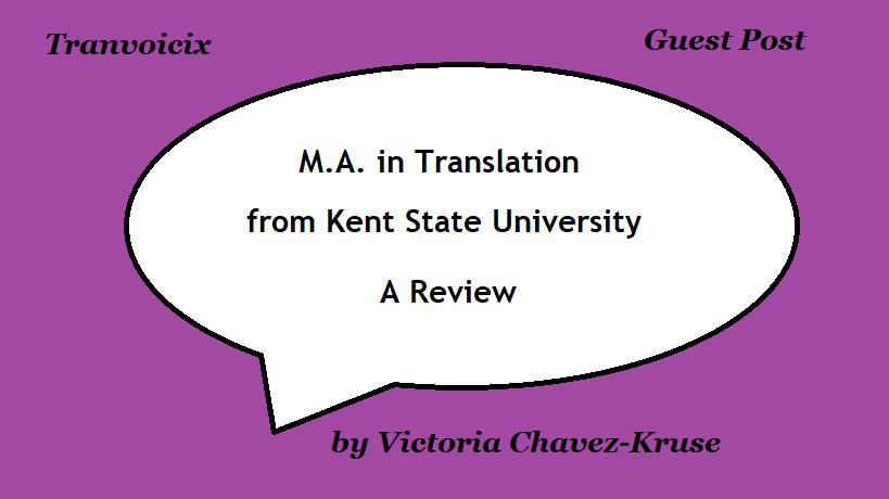 graduate coursework traduccion